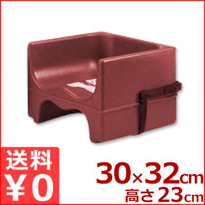 CAMBRO ブースターシート ストラップ付き 200BCS-RE レッド 1人用イス 補助椅子 《メーカー取寄》/子ども用いす 補助いす ミニチェアー 積み重ね収納
