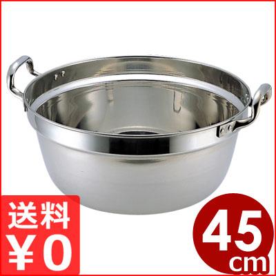 ステンレス両手料理鍋 シルクウェア 45cm 19リットル/18-8ステンレス深底両手鍋 メーカー取寄品