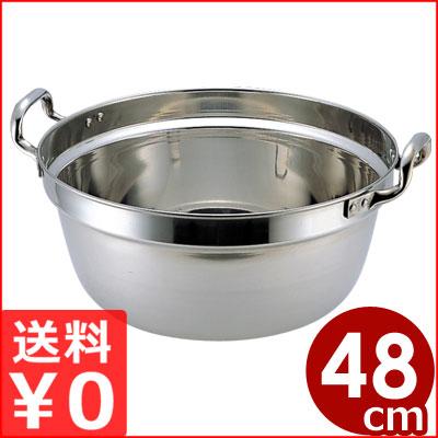 ステンレス両手料理鍋 シルクウェア 48cm 23リットル/18-8ステンレス深底両手鍋 メーカー取寄品