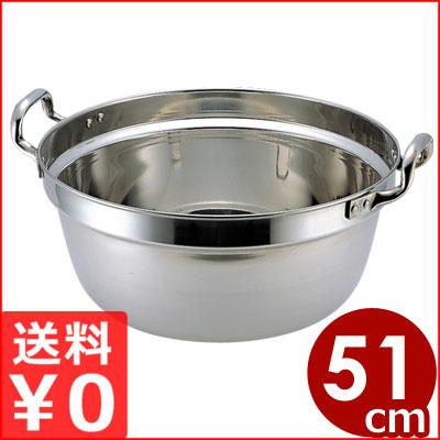 ステンレス両手料理鍋 シルクウェア 51cm 28リットル/18-8ステンレス深底両手鍋 メーカー取寄品