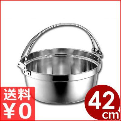 SW ステンレス料理鍋 吊り手付き 42cm/21リットル 18-8ステンレス製 《メーカー取寄》/ハンドル 持ち手 取っ手 シンプル