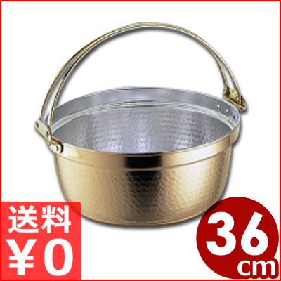SW 銅料理鍋 吊り手付き 36cm 14.6リットル