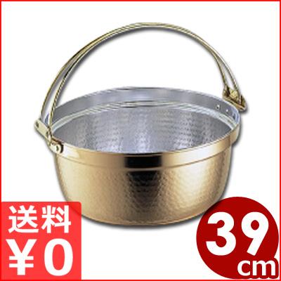 SW 銅料理鍋 吊り手付き 39cm 17.5リットル