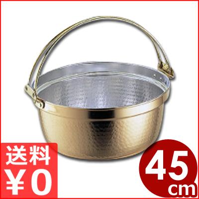 SW 銅料理鍋 吊り手付き 45cm 24リットル