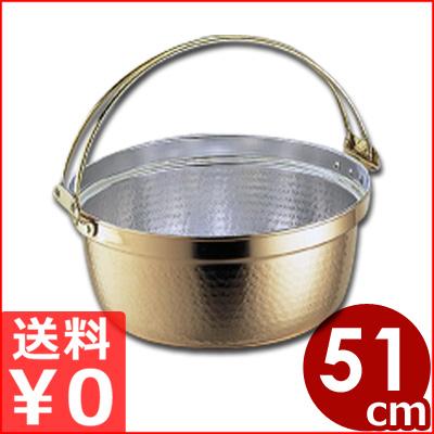 SW 銅料理鍋 吊り手付き 51cm 35.5リットル