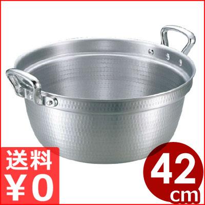 DON アルミ打出料理鍋 42cm 16リットル/アルミ両手鍋 ガス火用 メーカー取寄品