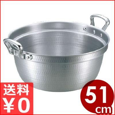 DON アルミ打出料理鍋 51cm 29リットル/アルミ両手鍋 ガス火用 メーカー取寄品