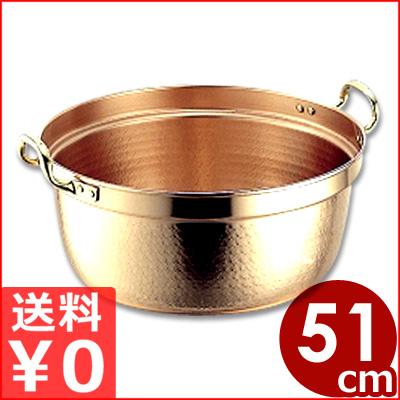 SW 銅料理鍋 (錫メッキなし・両手付き) 51cm 35.5リットル/両手銅鍋 メーカー取寄品