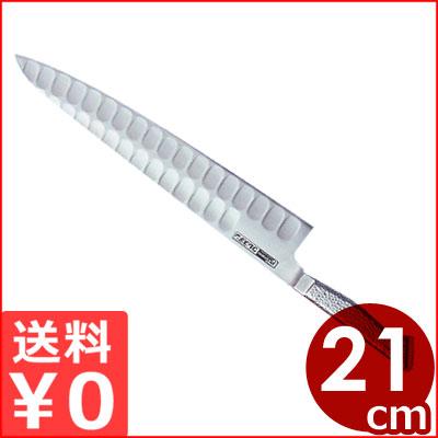 グレステン包丁 Tシリーズ 牛刀 21cm 721TM 国産ステンレス包丁 溝つき包丁 メーカー取寄品