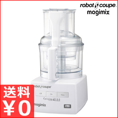 業務用フードプロセッサー ロボクープ RM-4200F/撹拌・ペースト・粉砕 多機能フードプロセッサー