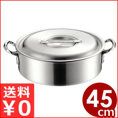 プロガスト アルミ外輪鍋 45cm 目盛り付き 23リットル/業務用浅型両手鍋 ソトワール鍋