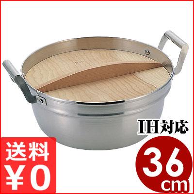 ロイヤル 和鍋(XHD)36cm 14リットル/18-10ステンレス鍋 メーカー取寄品