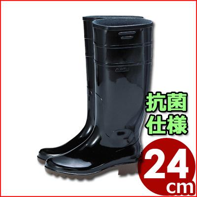 アキレス ワークマスター長靴 黒 24cm 耐油性 作業用長靴