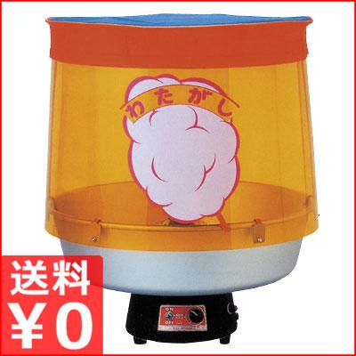 電気式綿菓子機 TK-5型