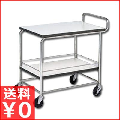 弁慶 サービスワゴン 2段タイプ E-2 84×150×H81cm/業務用ワゴンカート メーカー取寄品