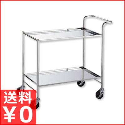 弁慶 キッチンワゴン 2段タイプ K-2 93×147×H87cm/業務用ワゴンカート メーカー取寄品