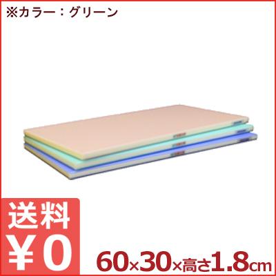 抗菌 かるがるまな板 全面カラー 業務用 60×30cm×厚さ1.8cm グリーン SLK18-6030WG 《メーカー取寄》/カッティングボード ポリエチレン 色分け 耐熱 清潔 衛生 大きい