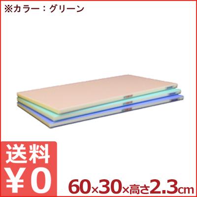 抗菌 かるがるまな板 全面カラー 業務用 60×30cm×厚さ2.3cm グリーン SLK23-6030WG 《メーカー取寄》/カッティングボード ポリエチレン 色分け 耐熱 清潔 衛生 大きい