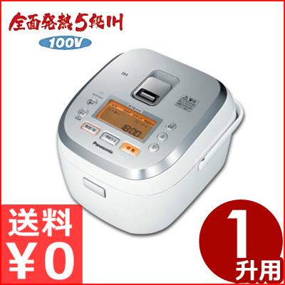 パナソニック 業務用IHジャー炊飯器 1升用 SR-SB18VC-S/炊飯ジャー メーカー取寄品