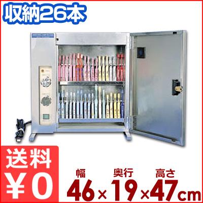 ハッコー 歯ブラシ殺菌・乾燥保管庫 歯ブラシくん HEP-126A 歯ブラシ収納26本