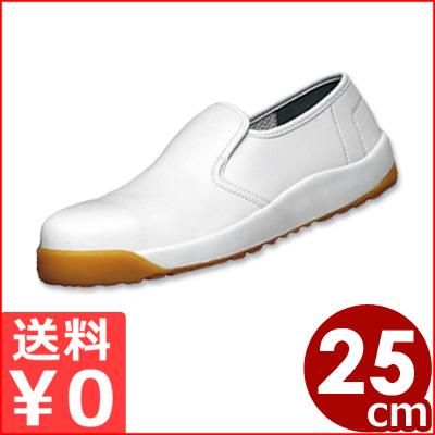 ハイグリップ耐滑安全靴 NHS-600N 白 25cm 厨房・工場用シューズ 防滑仕様 メーカー取寄品