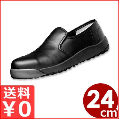 ハイグリップ耐滑安全靴 NHS-600N 黒 24cm 厨房・工場用シューズ 防滑仕様 メーカー取寄品