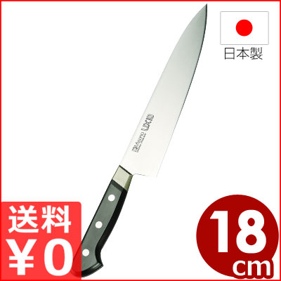 ミソノ UX10 牛刀包丁 180mm No.711/関の包丁 スウェーデン鋼包丁 メーカー取寄品