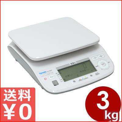 ヤマトはかり 定量計量専用機 PackNAVI Fix-100W-3 2kg計量 取引証明用(検定品) デジタル上皿自動はかり 《メーカー取寄》/重さ 測定 計測 量り売り 取引 シンプル 定番