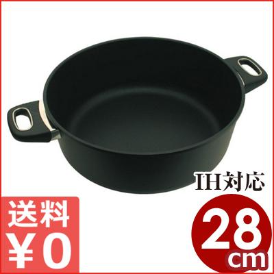 バイオタン IH対応両手鍋 28cm×深さ10.6cm 5リットル GSTSSP17728 《メーカー取寄》/ガストロラックス BIOTAN こびりつきにくい高級アルミキャスト鍋