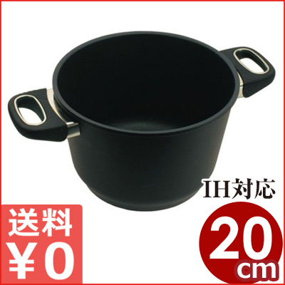 バイオタン IH対応深型両手鍋 20cm×深さ13.4cm 2.5リットル GSTSSP17250 《メーカー取寄》/ガストロラックス BIOTAN こびりつきにくい高級アルミキャスト鍋