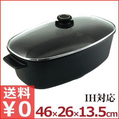 バイオタン IH対応キャセロールL 46x26x13.5cm GSTSSP17900 《メーカー取寄》/ガストロラックス BIOTAN こびりつきにくい高級アルミキャスト鍋
