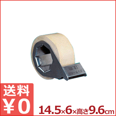 オールステンレス ハンドテープカッター KTCW-5 《メーカー取寄》/ガムテープカッター 梱包作業用