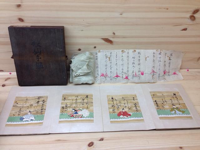 歌仙手鑑/三十六歌仙歌帖  彩色木版画 / 不明 【中古】