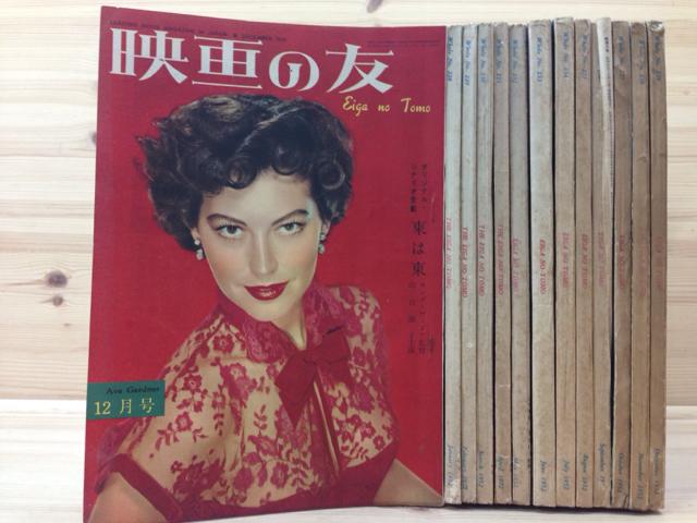 映画の友 1952年(昭和27年)全12冊+1 【中古】