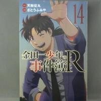 埋れた青春/DVD/IVCF-2210 / 【中古】afb