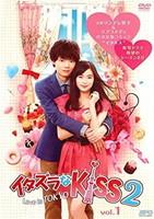 【レンタル落ち】DVD イタズラなKiss2 Love in TOKYO 全10巻セット【中古】afb