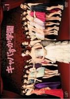 【レンタル落ち】DVD キャバすか学園 全4巻セット【中古】afb