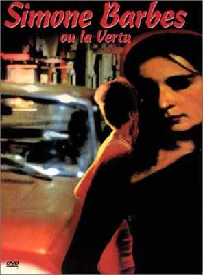 送料無料【中古】Simone Barbes Ou La Vertu [DVD]