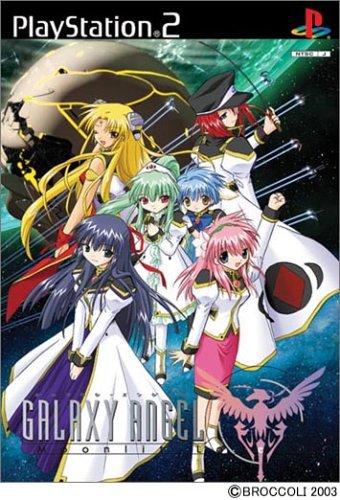 USED【送料無料】GALAXY ANGEL Moonlit Lovers (初回限定版) [video game]