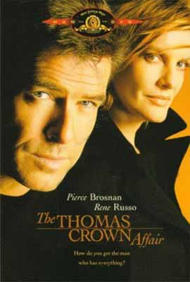 [DVD] Thomas Affair USED【送料無料】The Crown