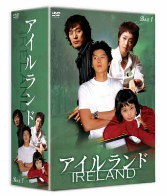 USED【送料無料】アイルランド DVD-BOX1 [DVD]