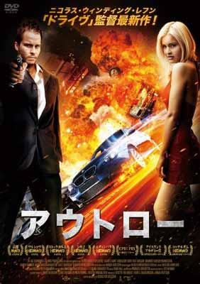 USED【送料無料】アウトロー [DVD] [DVD]