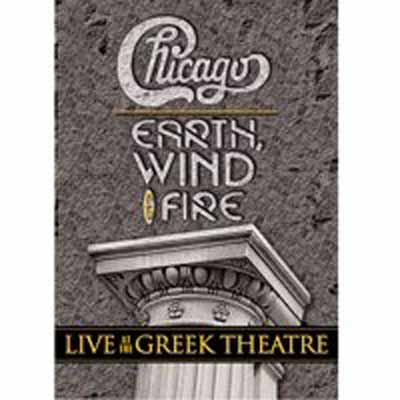 USED【送料無料】Live At The Greek Theatre [DVD] [DVD]