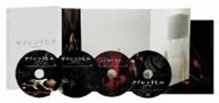 USED【送料無料】サイレントヒル アルティメット・ボックス [DVD] [DVD]