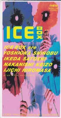 USED 送料無料 落日 Audio CD お気に入り ICE 最安値に挑戦 カラオケ 秋元康; BOX; and 有賀啓雄