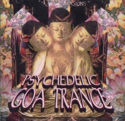 USED【送料無料】Psychedelic Goa Trance [Audio CD] Various