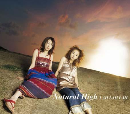 USED【送料無料】LAH LAH LAH [Audio CD] Natural High; 白木裕子 and 森俊之