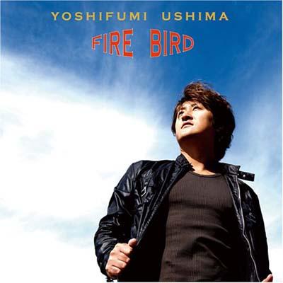 USED【送料無料】FIRE BIRD [Audio CD] 鵜島仁文