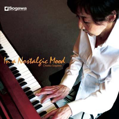 USED【送料無料】In a Nostalgic Mood [Audio CD] 十川千江子