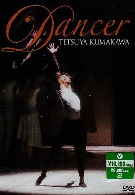 送料無料 新品未使用正規品 中古 Dancer DVD AL完売しました